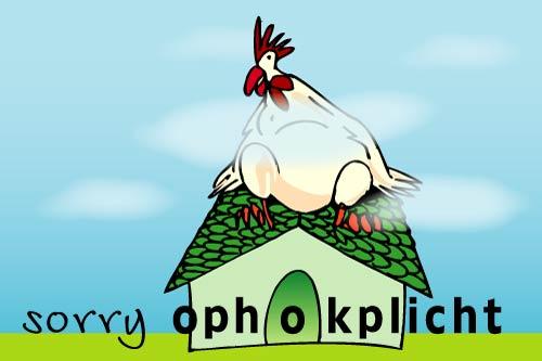 Vogelgriep: landelijke ophokplicht en afschermplicht ingesteld