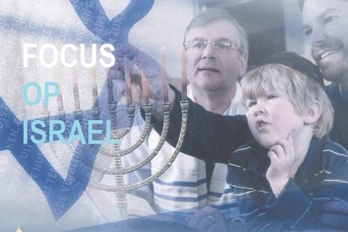 Cursus Focus op Israël