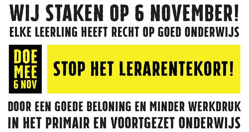 Woensdag 6 november: landelijke staking basis- en voortgezet onderwijs