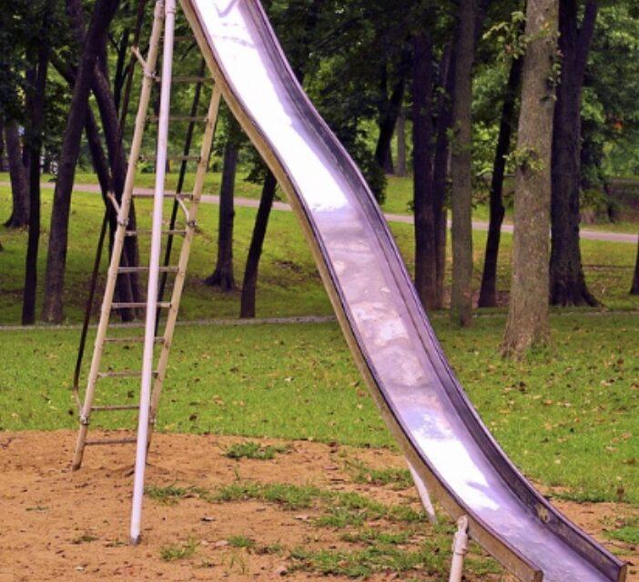 Geen speeltoestellen plaatsen in openbare ruimte