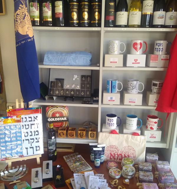 Open huis dagen van Israëlproducten